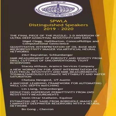2019-2020年度SPWLA优秀报告