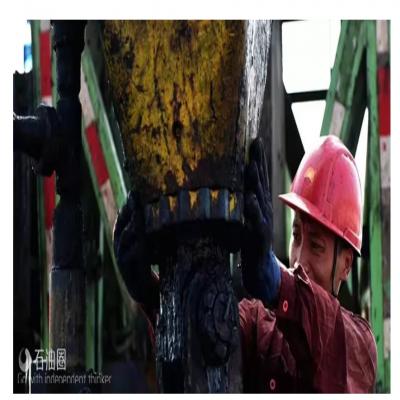 1600亿!中石油下半年加码勘探开发,员工待遇将同步提高