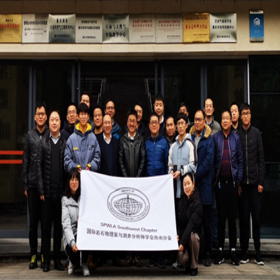 SPWLA Southwest China Chapter Workshop and the celebration of the Chinese 80th Anniversary of Well Logging