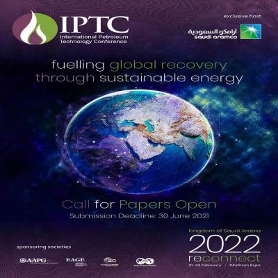 2022年国际石油技术大会投稿邀请通知